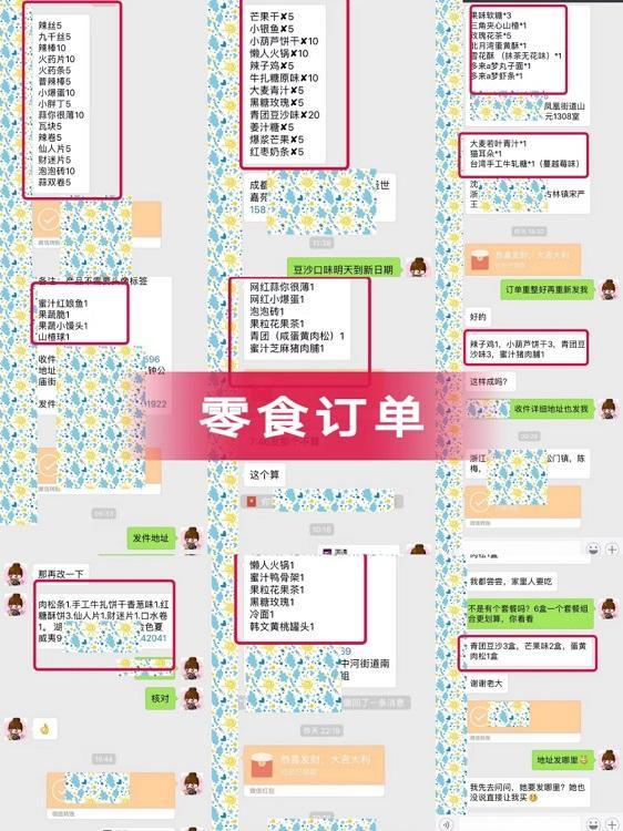 露露美食团队a1552481913757.jpg