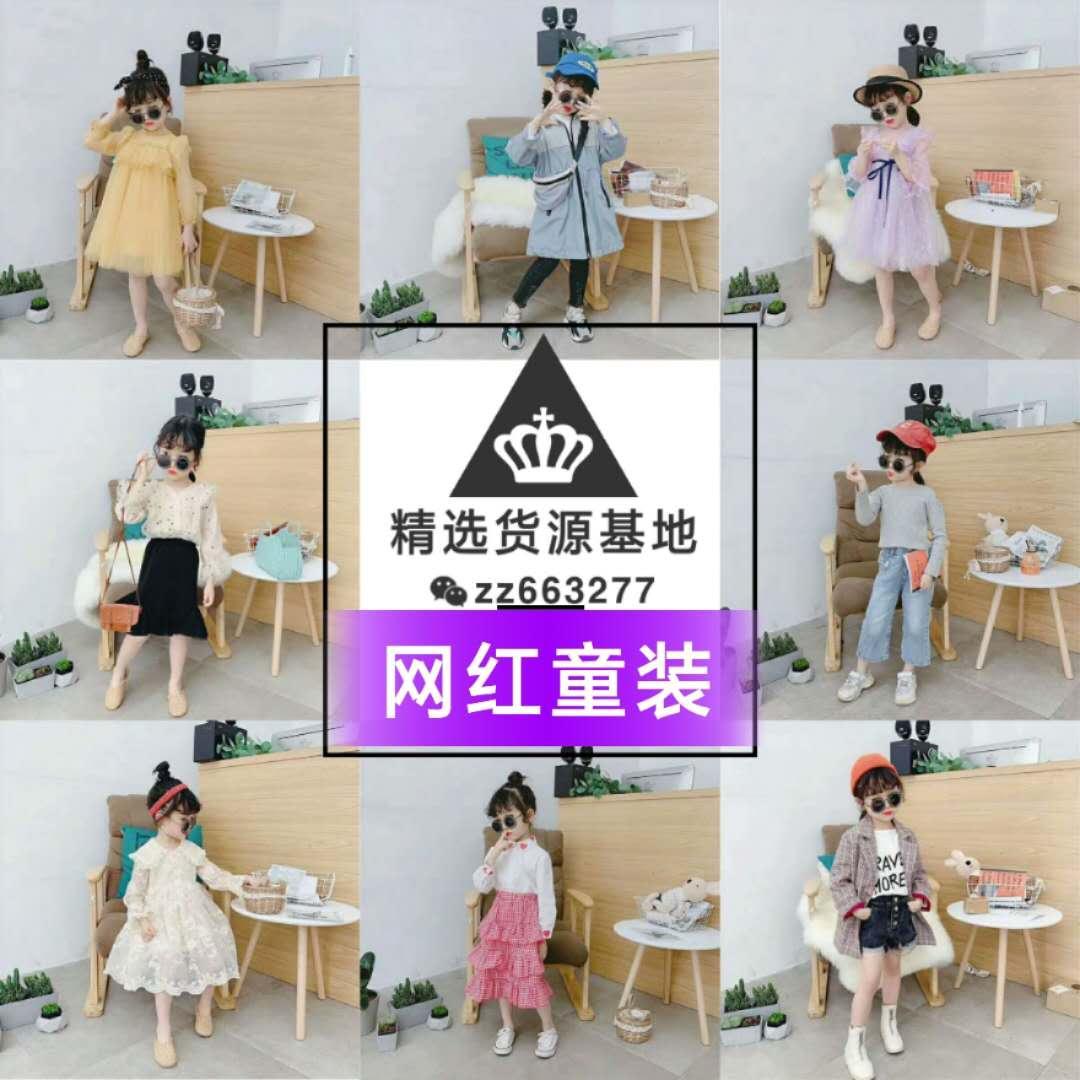 女装童装货源总部