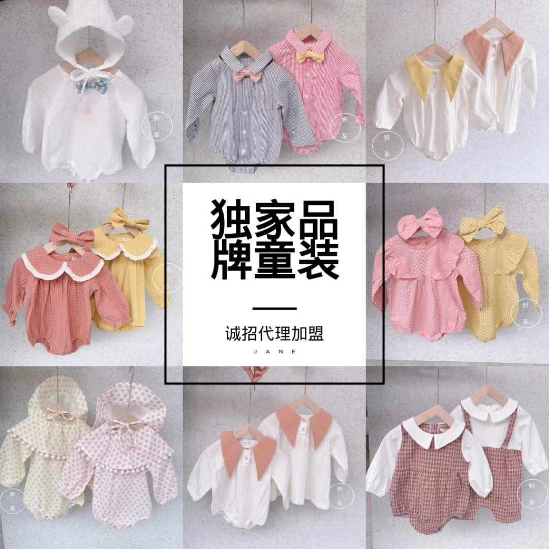 童装母婴用品一手货源  一件代发 无需囤货    诚招代理