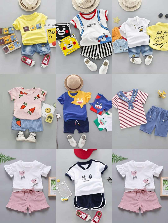 服装货源免费代理 微商网店实体服装货源