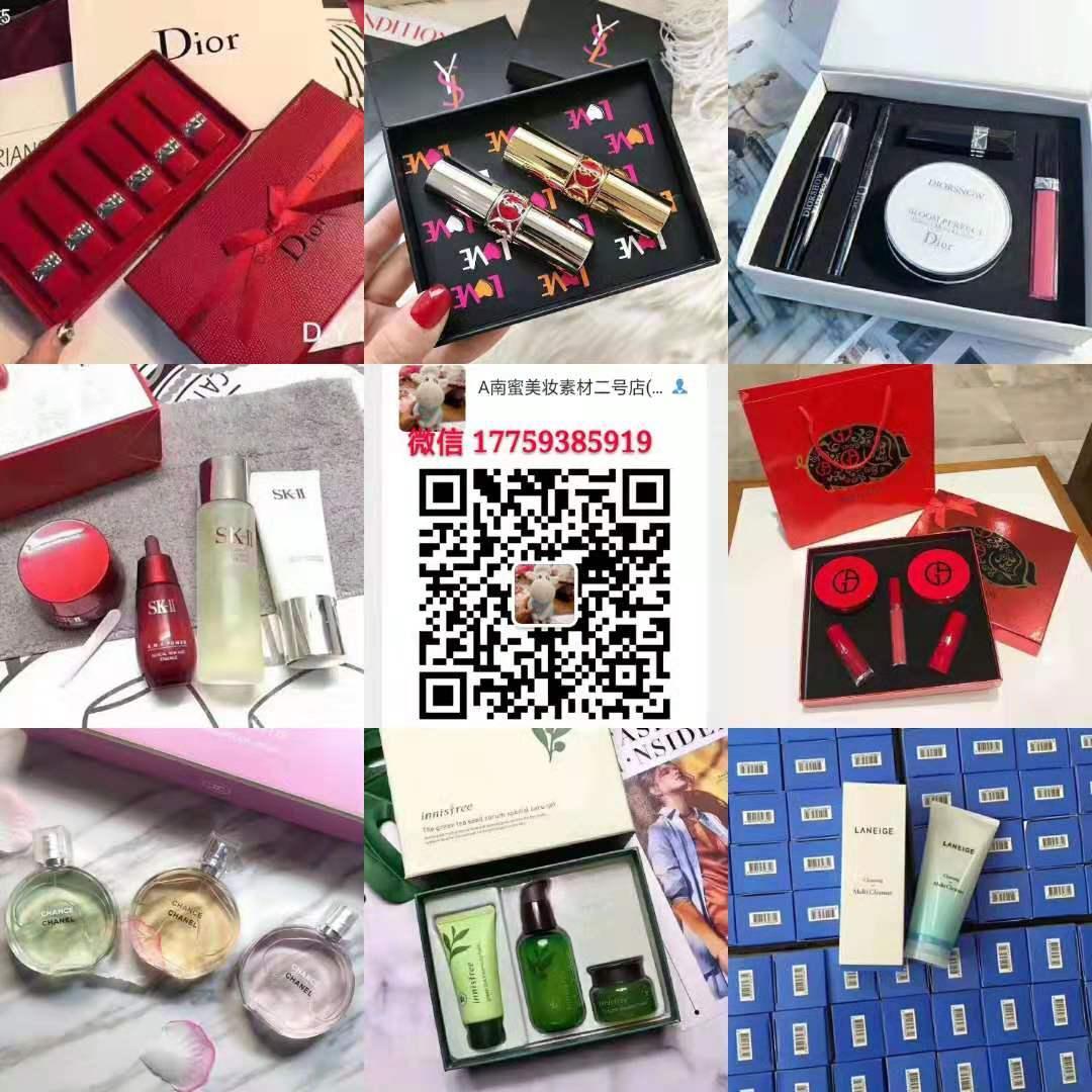大牌欧美日韩泰爆款彩妆化妆品护肤品口红香水香港直邮免费代理一件代发