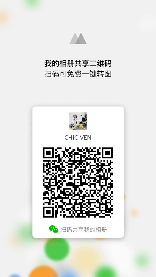 微信图片_20190522174755.png