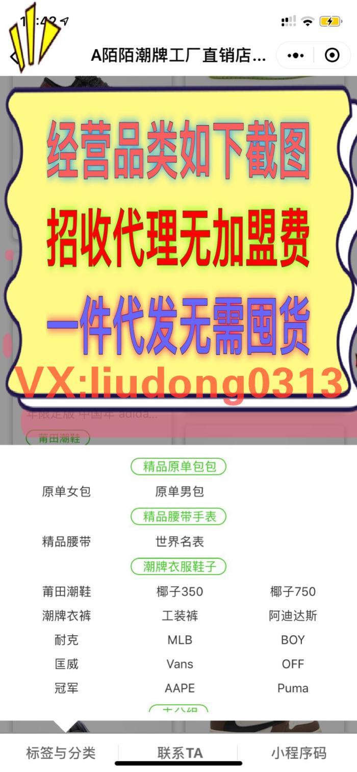 IMG_1188_副本.jpg