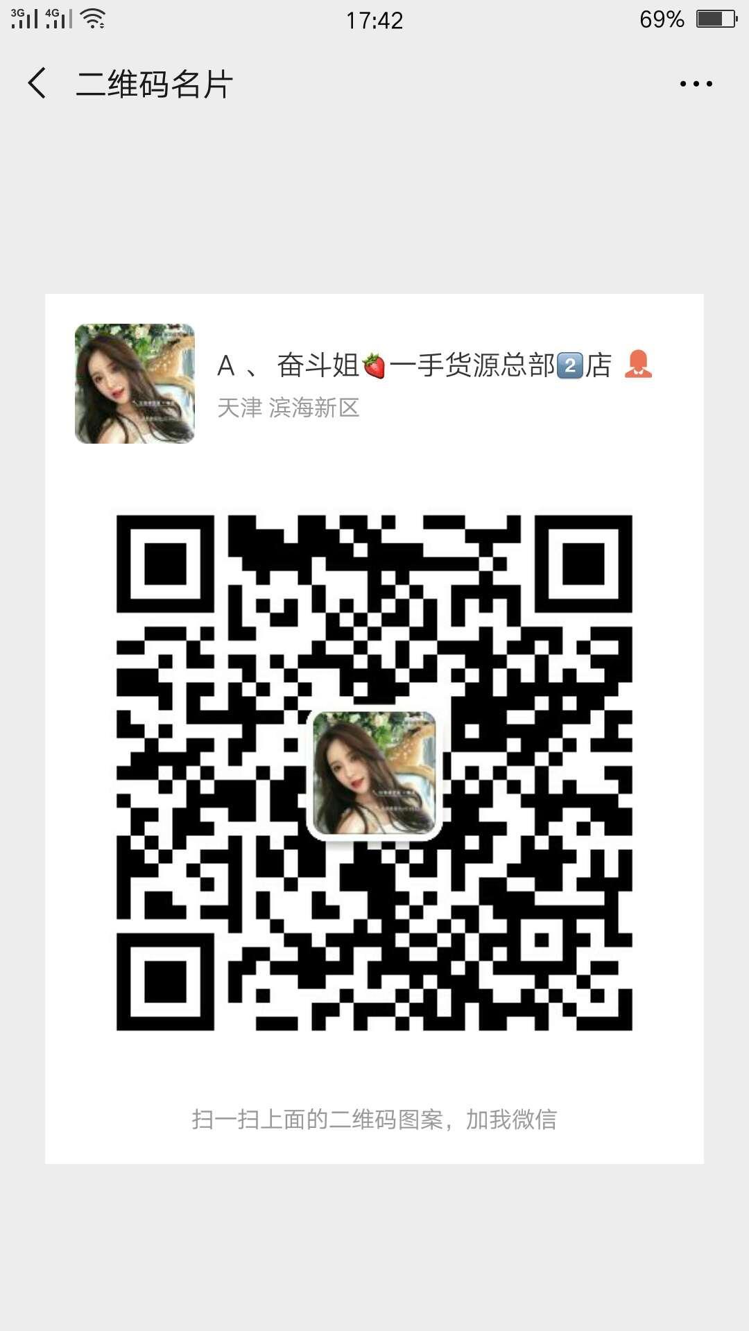 微信圖片_20190516175345.jpg
