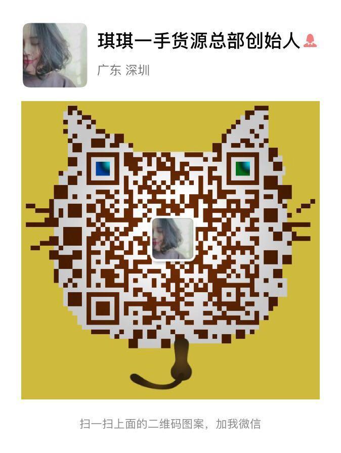 微信圖片_20190510000016.jpg