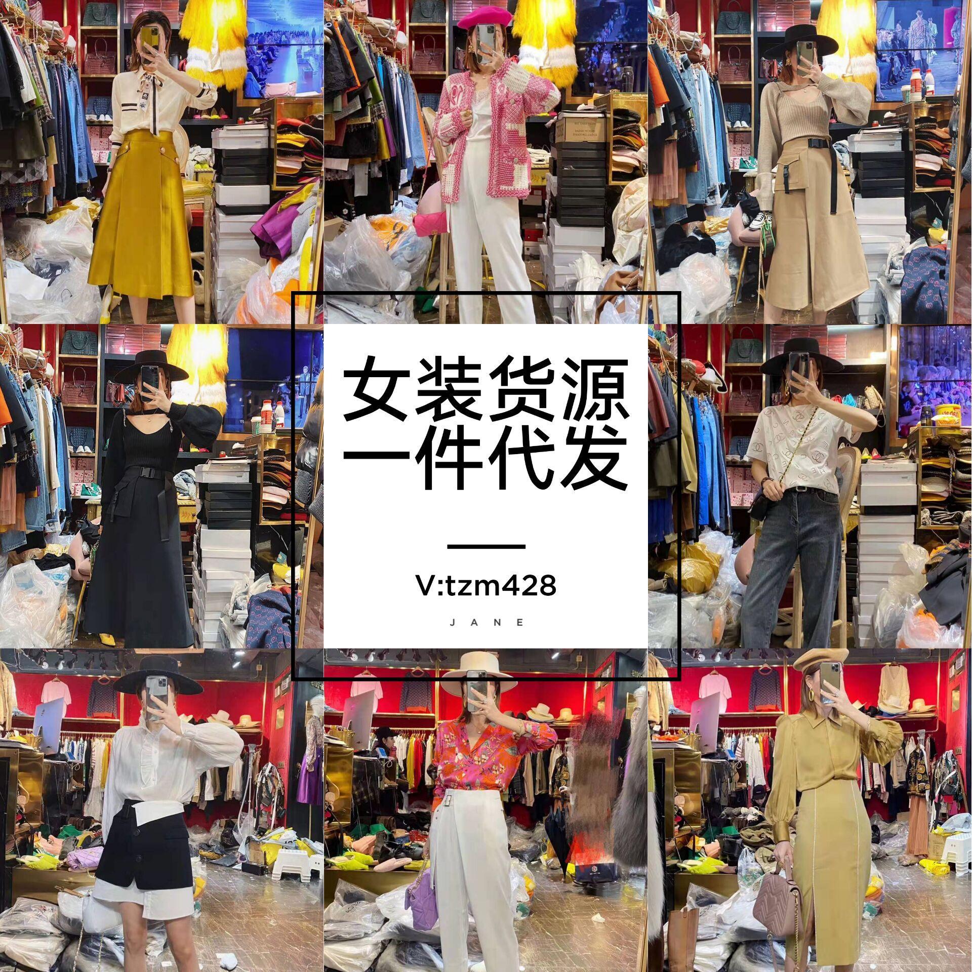 微商女装童装 厂家一手货源一件代发无需囤货 手把手教