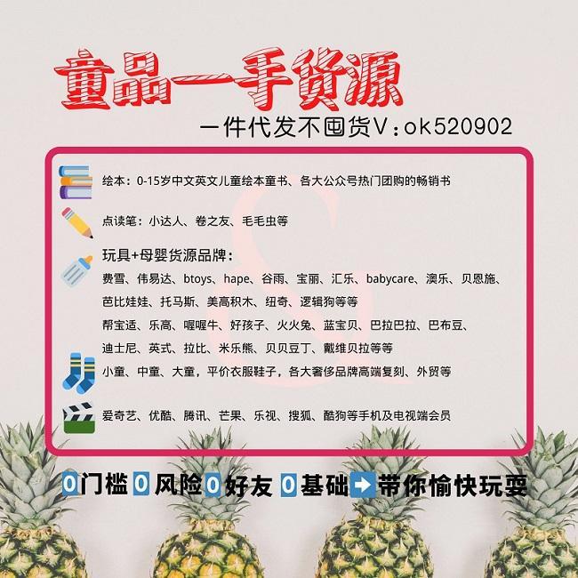 名片菠萝.jpg