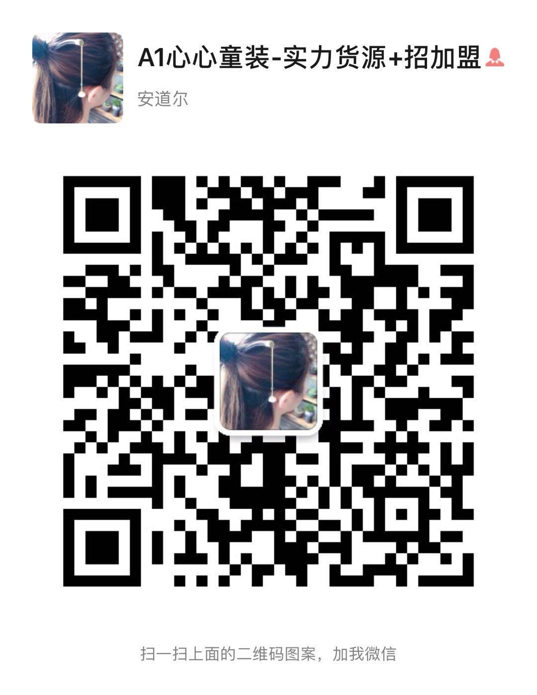 微信图片_20200406170542.jpg