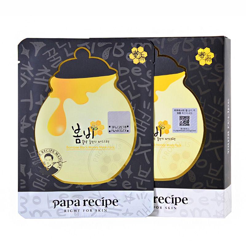 韩国papa recipe春雨黑卢卡蜂胶面膜批发零售招代理