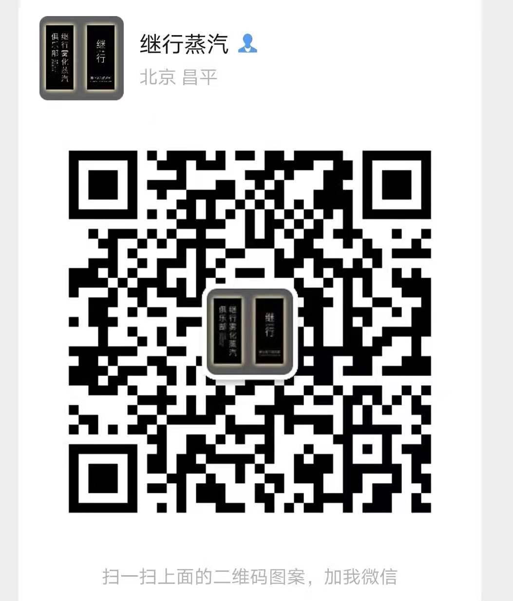 【LVLUO】绿萝二代电子烟代理价格表有吗,好做吗,继行蒸汽LVLUO官方品牌商