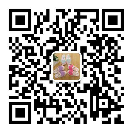 希斯曼水光美肌防晒喷雾【订购必看】~!