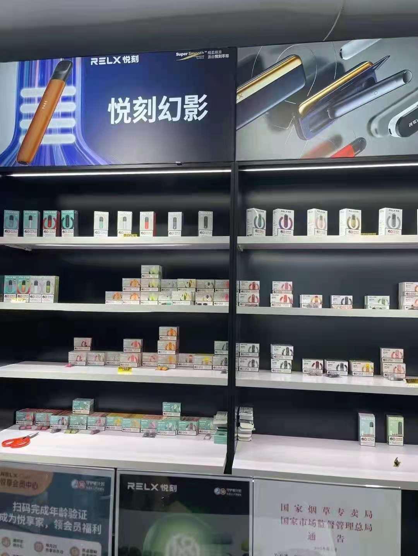 悦刻电子烟官网售价多少钱?relx悦刻代理低价拿货价格是