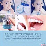 第二天净齿洁美牙素微商代理货源