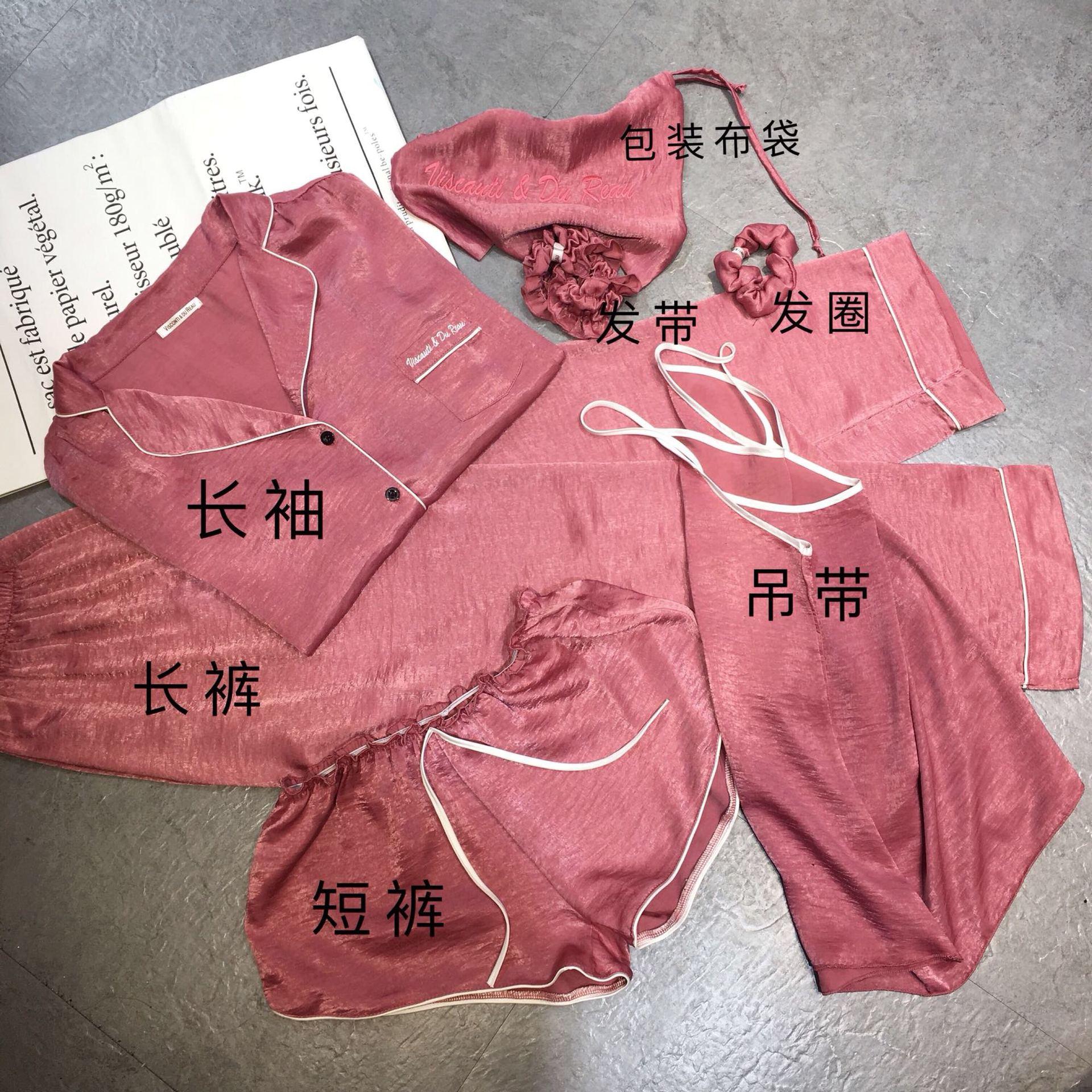 7件套维可达琳真丝睡衣大量现货厂家