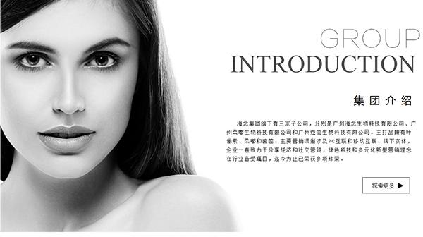0元美妆创业,公司总部直供!超级让利!只为宣传!