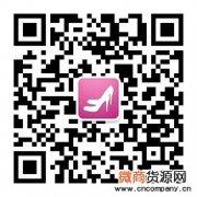 中国女鞋批发