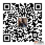 高品质奢侈品女鞋诚招代理!一件代发!微信mingzii88