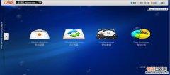营销软件|SOUKE组合营销软件|广州搜捷信息科技有限公司