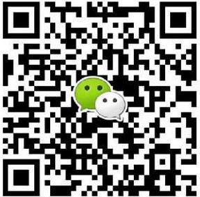 艾特九九仁和集团唤芯辣木果冻招募微商代理