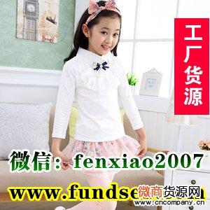 品牌童装工厂