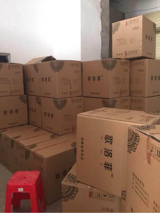 微商最具潜力产品:唐幽燕中药调经茶货源微商代理