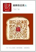 广州潮牌货源 实力厂家提供服务 一手定制版本