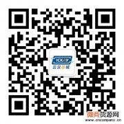 ICkey(云汉芯城)电子元器件一站式在线采购平台