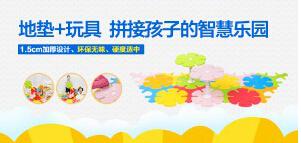 微商微店代理母婴用品一手货源网店代理加盟一件代发谷播