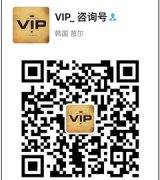 杭州VIP男装货源招收网络代理 一件代发支持退换