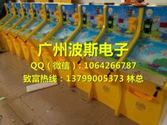 山西太原水果机厂家,风韵水果机价格,金鸡下蛋水果机游戏机