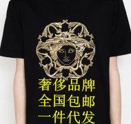 杭州奢侈品大牌男装一手男装微信货源总部595046029