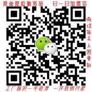 广州高仿奢侈品包包拉杆箱一手货源微信代理