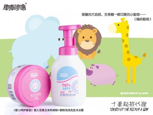 可爱母婴用品品牌诚招全国代理