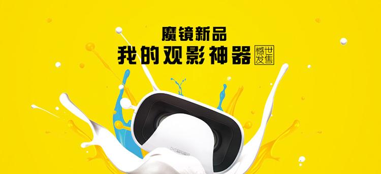 vr虚拟现实厂家一件代发,招全国代理微商合作共赢