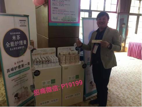 中山大学米茶膏专治婴儿湿疹