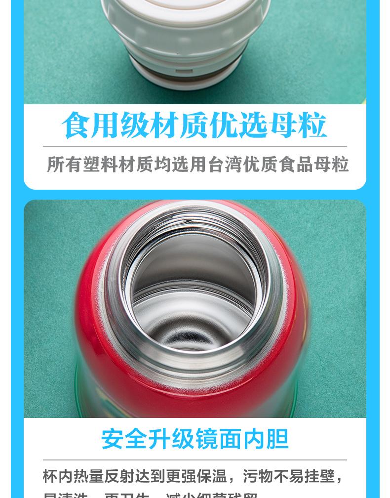 熊本士儿童保温杯厂家【官网正品】重点批发!!!