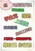 微电影AAA(激情,搞笑,禁片)2T云存储 招代理