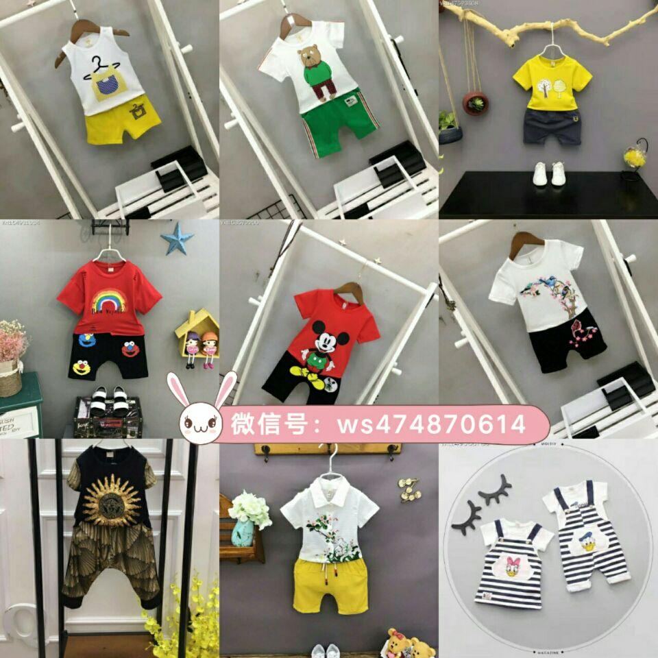 昕凌baby童品厂包含童装童鞋童帽玩具等,厂家直销,免费代理欢