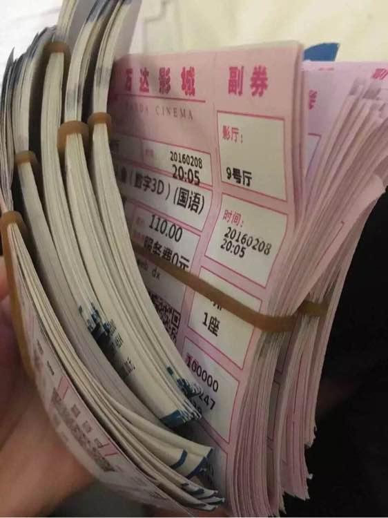 低价买电影票教程,比美团团购便宜10~25元的电影票
