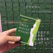 香港叶绿show招各级代理送苹果手机7