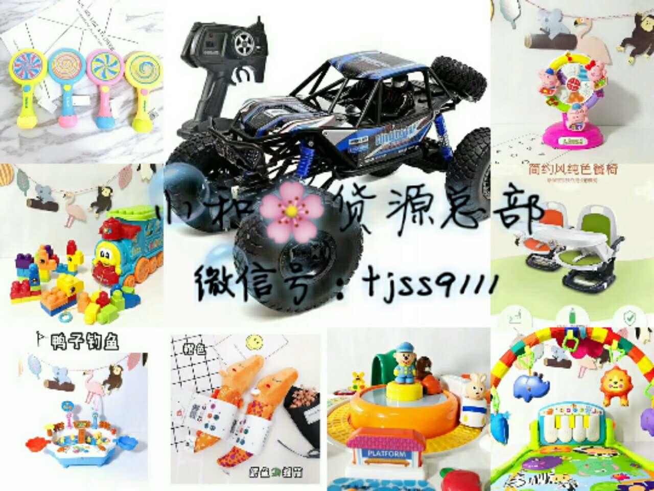 爆款母婴童装、益智玩具厂家招免费代理,支持一件代发