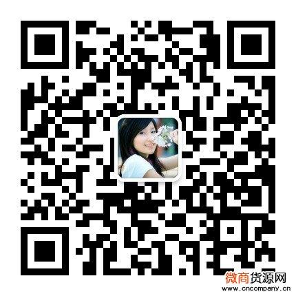 林志颖亲子装微信货源代理