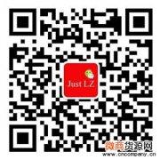 广州实力厂家供货 最高品质潮牌男装一手货源高端版本 招微信