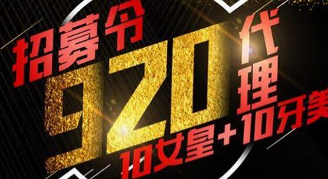 微商代理资讯:9.20日一代女皇减肥糖果活动燃爆全场