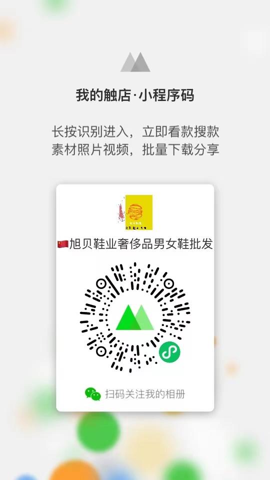 广州高档奢偧品鞋子_奢偧品鞋子批发_免费代理_一件代发