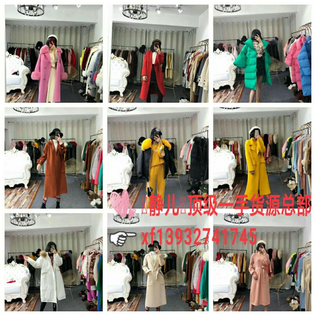 女装 童装厂家一手货源招代理招加盟
