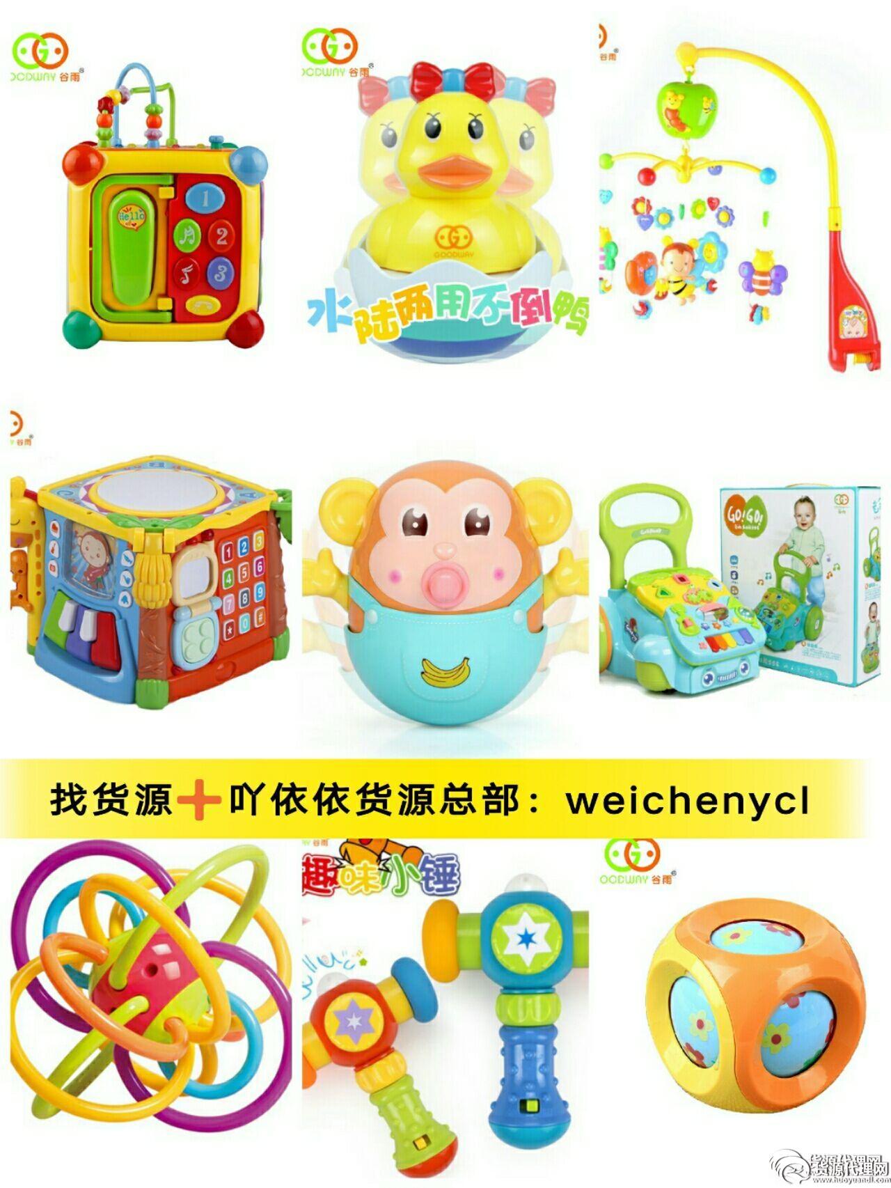 一件代发,童装,玩具,厂家直销