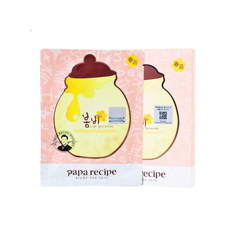 韩国papa recipe粉色春雨玫瑰24K黄金蜂蜜面膜批发零售