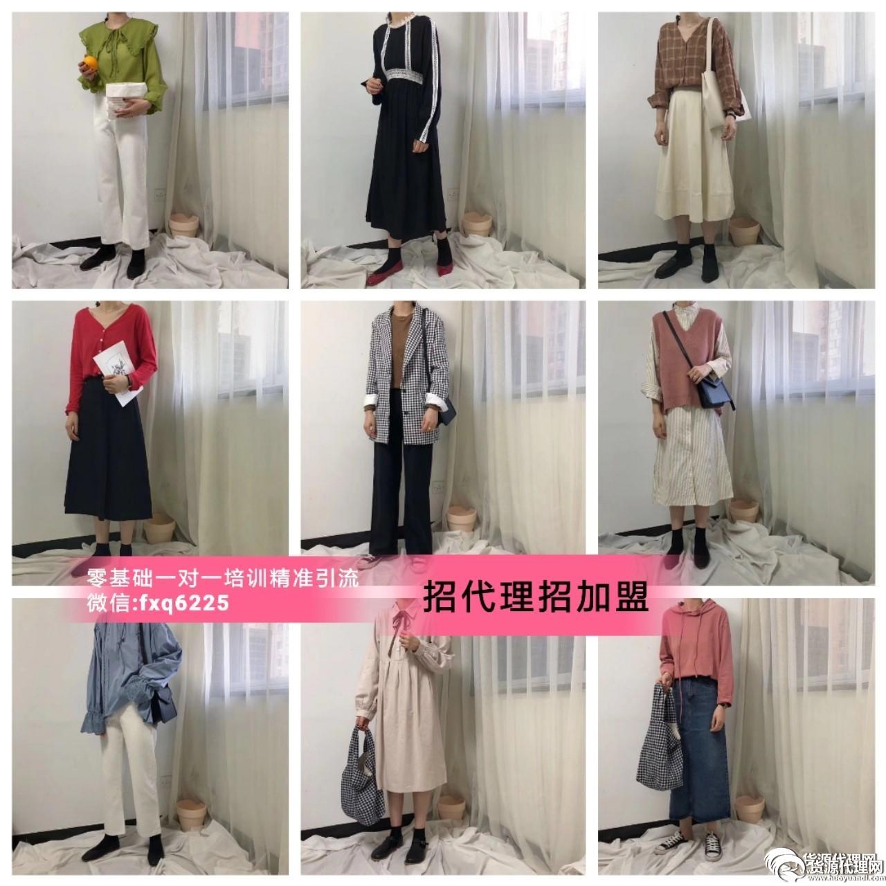 微商时尚潮流女装童装一手货源,无需囤货,支持一件代发