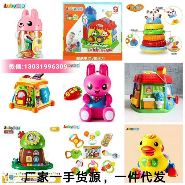 品牌童装母婴玩具一手货源,一件代发,一对一培训指导